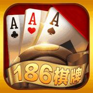 186.tc棋牌安卓版 V1.0.1