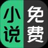 豆豆免费小说安卓赚钱版 V5.1.5
