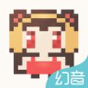 幻音音乐安卓高能版 V3.10.7
