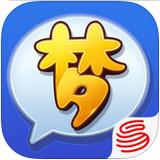 梦幻西游盒子安卓版 V1.2.6