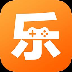 乐乐正版游戏盒子安卓版 V3.4.3