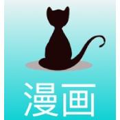 黑猫动漫安卓版 V2.0