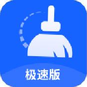 云清理大师安卓版 V1.1.4