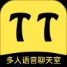 TT陪玩安卓版 V1.0.0.6