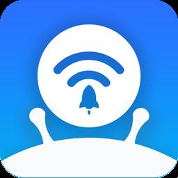 WiFi信号增强管家安卓版 V2.2.5