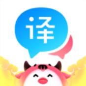 百度翻译安卓版 V1.0