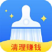 一键优化清理神器安卓版 V1.1.7