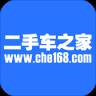 二手车之家安卓版 V7.5.0
