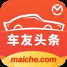车友头条安卓版 V4.9.0