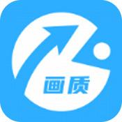 西西画质修改器安卓版 V1.0