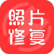 照片修复王安卓版 V1.0.2
