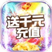 剑笑九州ios版 V1.0