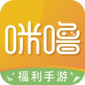 咪噜游戏盒子安卓版 V1.0