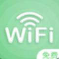 绿色WiFi助手安卓版 V1.0.0