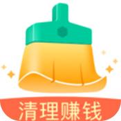 趣清理安卓版 V1.4.2.6