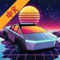 节奏赛车手安卓版 V1.0.3