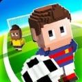 有趣的足球运动员安卓版 V1.4.122