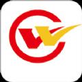 故障申报安卓版 V1.0.4
