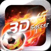 足球天下3D安卓版 V1.0.1