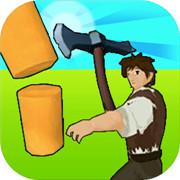 荒岛小木匠安卓版 V1.0