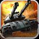 红警坦克4D安卓版 V1.6.10