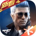 穿越火线:枪战王者安卓版 V1.0.170.470