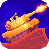 坦克消砖块安卓版 V1.1