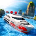 豪华游轮驾驶安卓版 V1.1.3